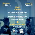 Roda de Conversa   Construção histórica do Código de Ética e suas implicações na prática do profissional da Psicologia